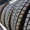 CX5のスタッドレスタイヤホイールサイズと価格一覧 | スタッドレスタイヤ購入ガイド